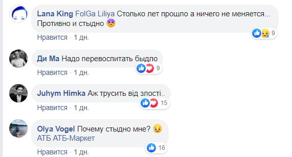 В супермаркете Киева публично унизили иностранца