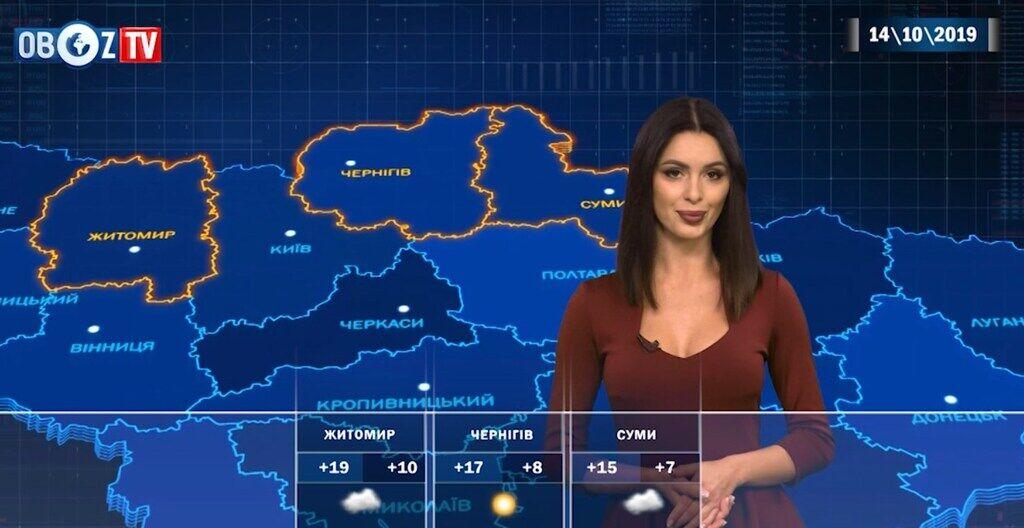Погода на Покров: прогноз на 14 октября от ObozTV