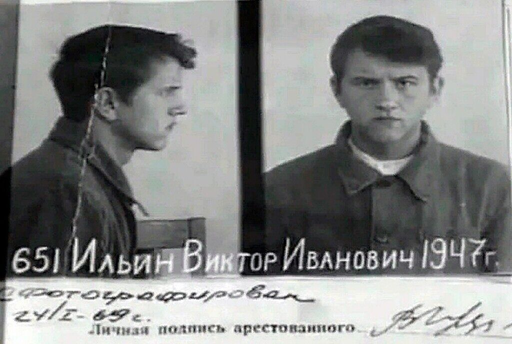 Виктор Ильин - карта