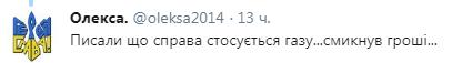 У мережі з'явилася інформація про арешт Пушиліна