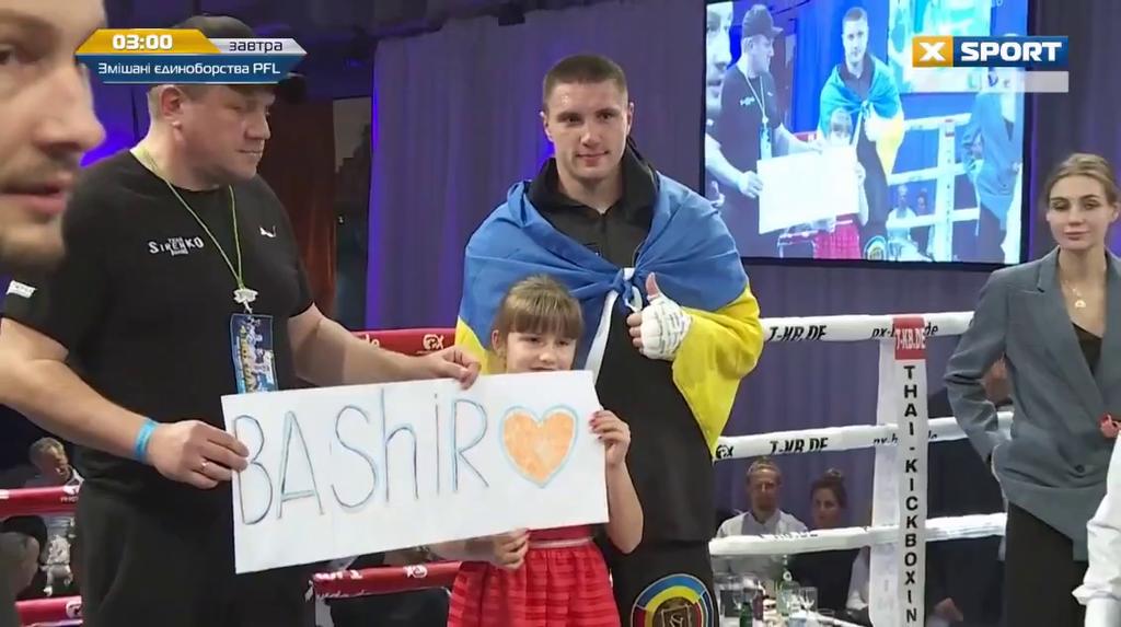 Український супертяж виграв чемпіонський бій нокаутом