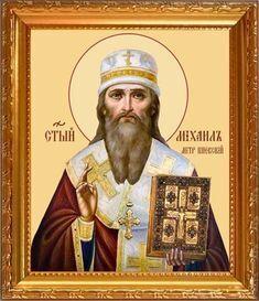Митрополит Київський Михайло