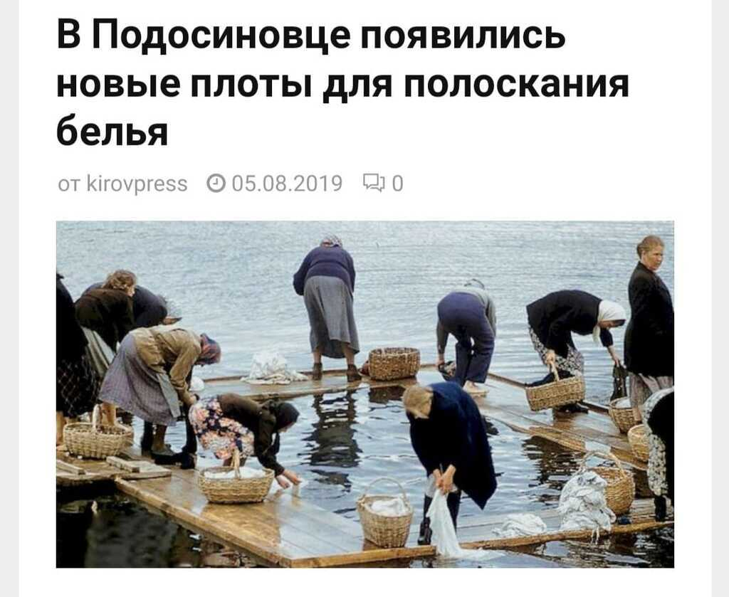 У мережі жорстко висміяли відсталу від життя РФ