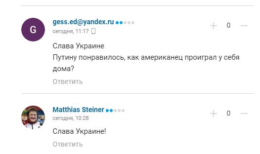Звонок Зеленского Усику вызвал ажиотаж в России