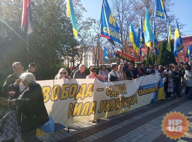 Марш націоналістів і ветеранів 1