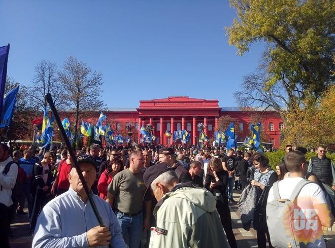 Марш націоналістів і ветеранів 10