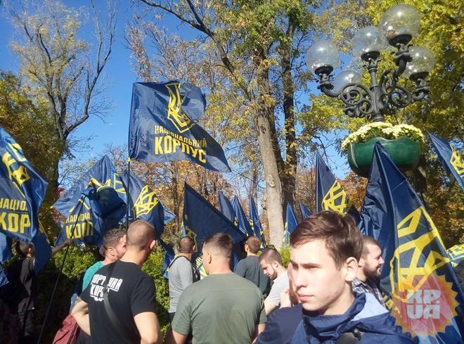 Марш націоналістів і ветеранів 7