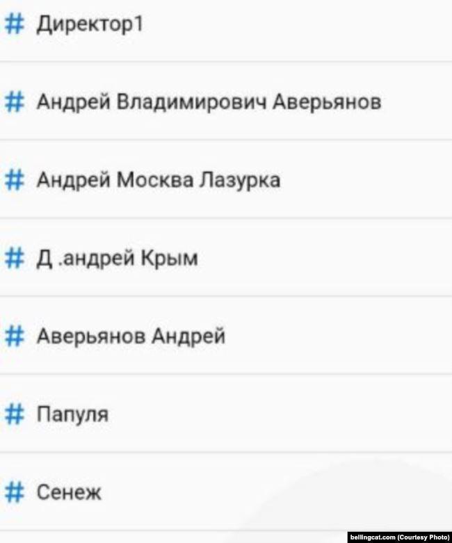 Отруйник Скрипалів пов'язаний зі спецпідрозділом Путіна