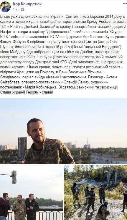 Зірки потужно привітали українців зі святами