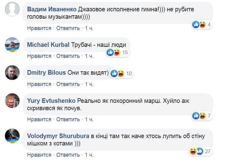У мережі висміяли гімн РФ, виконаний у Саудівській Аравії