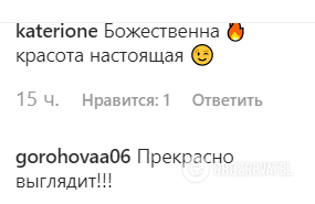 Тодоренко спантеличила фанатів скаргою на зайву вагу