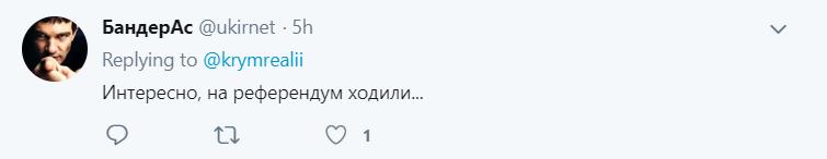 """""""Обдурили!"""" У Криму поскаржилися на """"прорив"""" із мостом"""