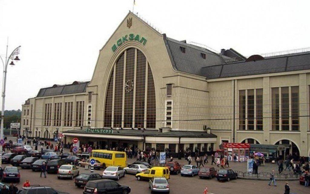 Центральный ж/д вокзал Киева