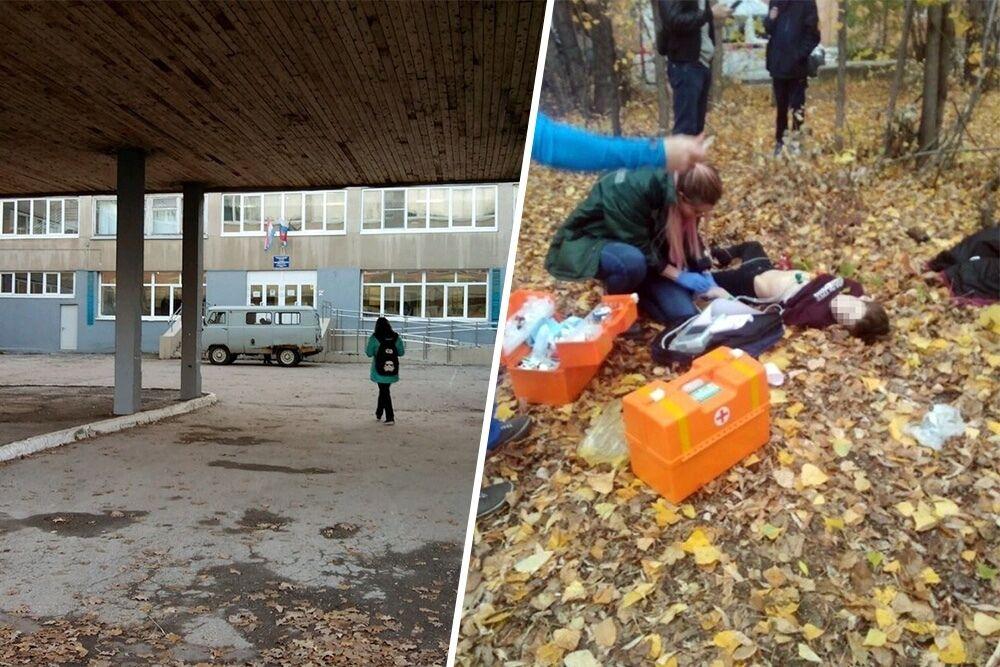 У Росії школяр надихався дезодорантом і помер