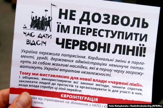 Протест у Дніпрі