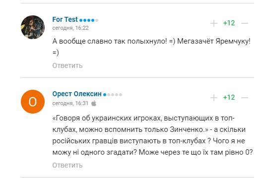(с) tribuna.com