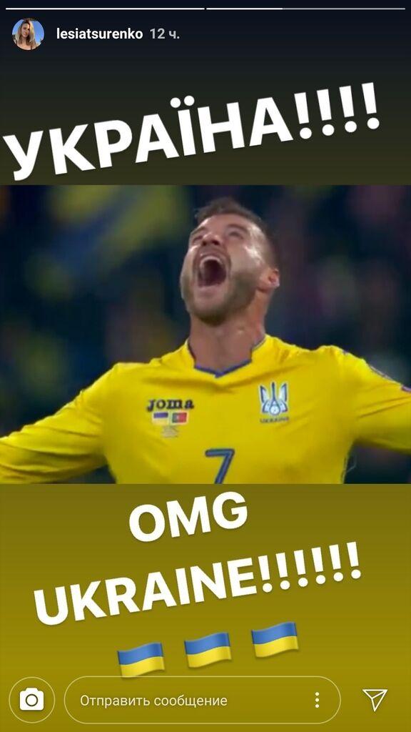 """Как заснуть?!"" Реакция соцсетей на матч Украина – Португалия"