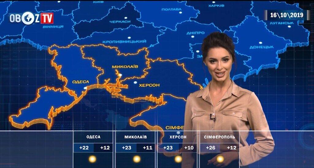 Тепло як влітку: прогноз погоди в Україні на 16 жовтня від ObozTV