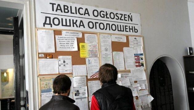 Не все поляки хорошо относятся к украинским трудовым мигрантам