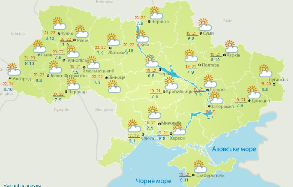 Синоптики предупредили о резком ухудшении погоды в Украине