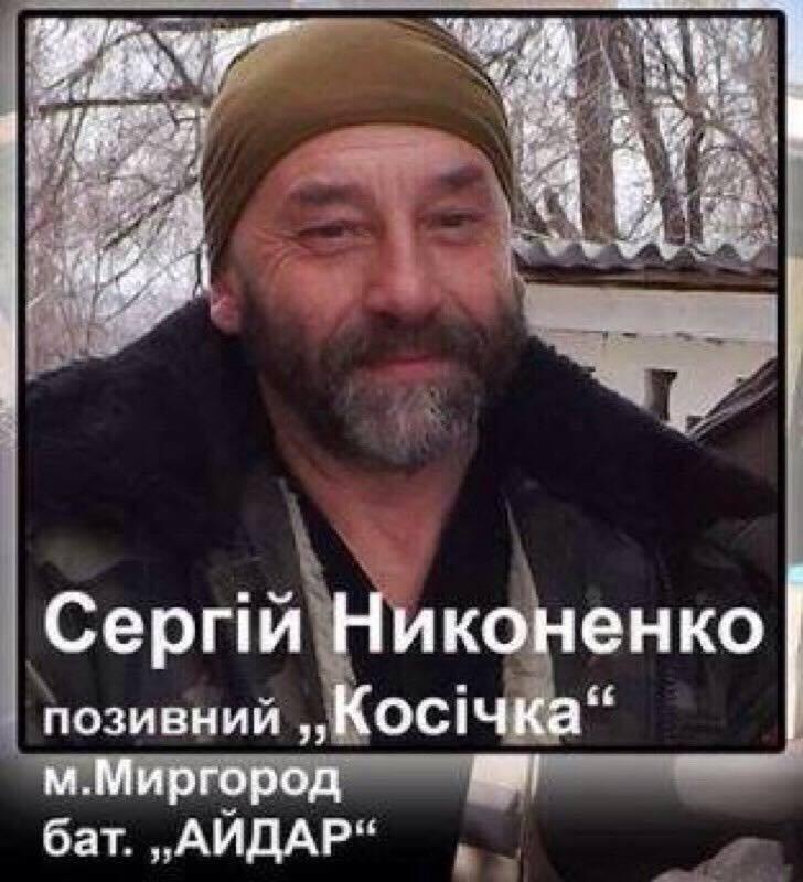 "На Донбасі вбили доньку воїна ""Айдара"""