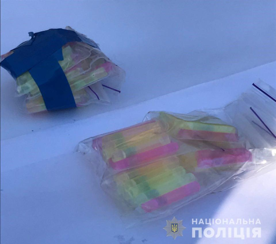 В Кривом Роге полиция изъяла метамфетамин на 220 тыс. гривень