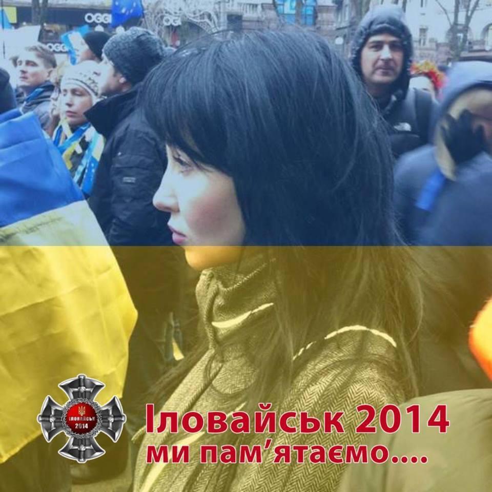 На Донбасі загинула військова ВСУ Ярослава Никоненко