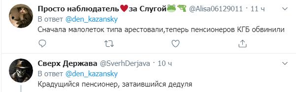 """Мережу сполохала нова версія загибелі ватажка """"ДНР"""""""