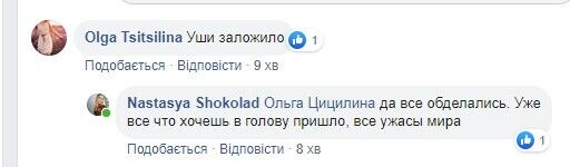 """Кров холоне"": конвой ""швидких"" сполохав Київ"