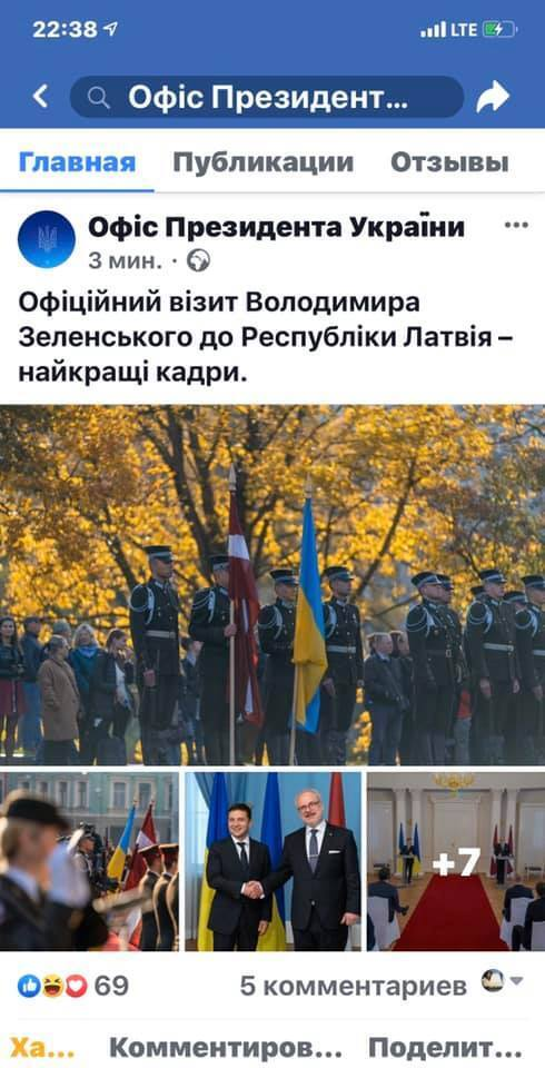 """""""Топографический кретинизм!"""" У Зеленского перепутали страну, которую он посетил"""