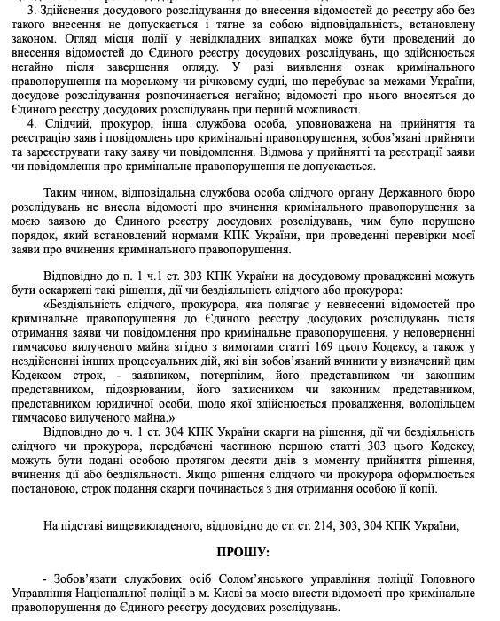 """""""Никакая она не девочка"""": скандал с агрессивной Мендель дошел до суда"""