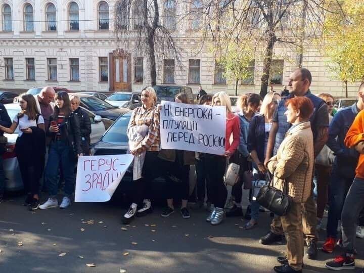 Активисты требуют отставки главы комитета Рады по энергетике Андрея Геруса