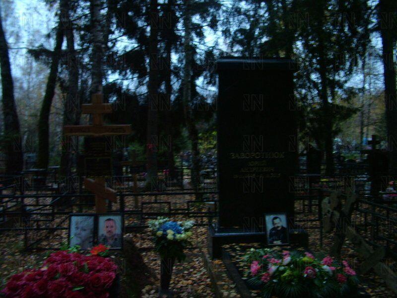 Стала известна правда о тайном погребении Заворотнюк