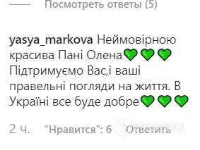 Жена Зеленского восхитила стильным образом