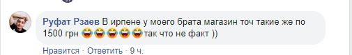 """""""Слуга народу"""" прийшла у Раду з елітним аксесуаром: фотофакт"""
