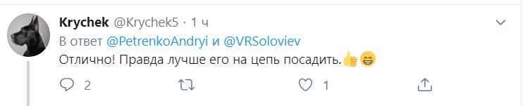 """""""Повинен сидіти"""": топпропагандиста Путіна висміяли в мережі"""