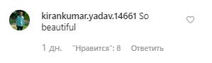 """""""Русская Кардашьян"""" восхитила полуобнаженными фото"""