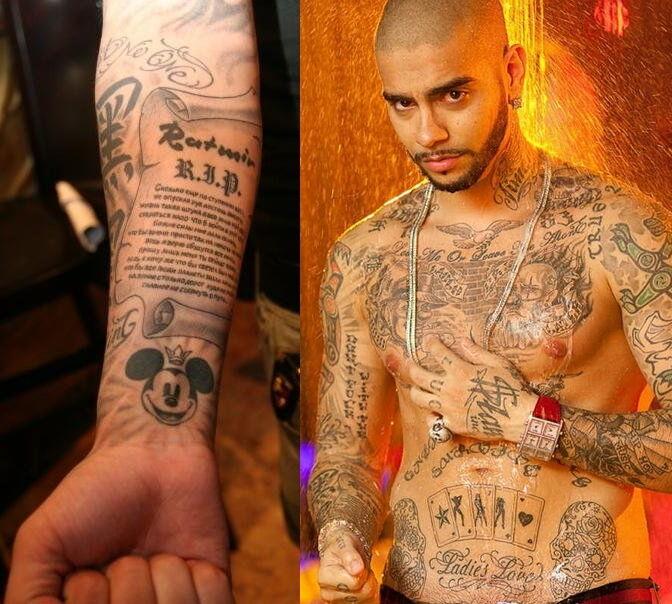 Тіматі зробив татуювання на згадку про Ратміра