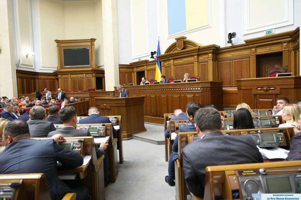 Мухарский предложил новое наказание для депутатов