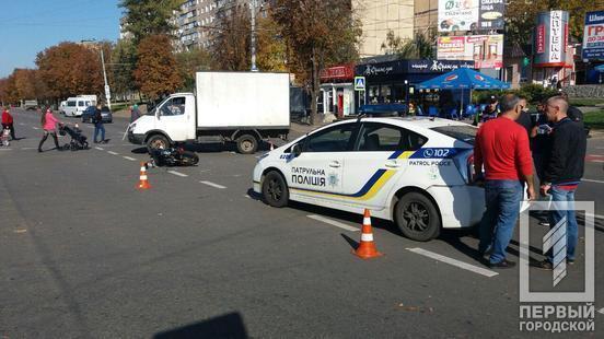 В Кривом Роге столкнулись иномарка и мотоцикл