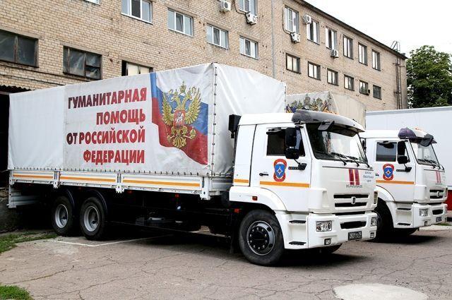 """Российская """"гуманитарная помощь"""" (иллюстрация)"""