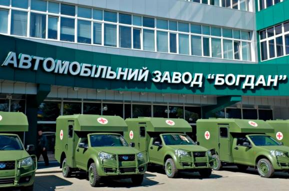 """Завод """"Богдан"""""""