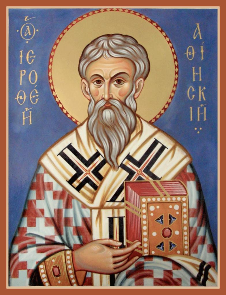 Священномученик Иерофей