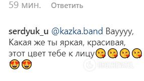 Солистка KAZKA завела сеть фото без одежды
