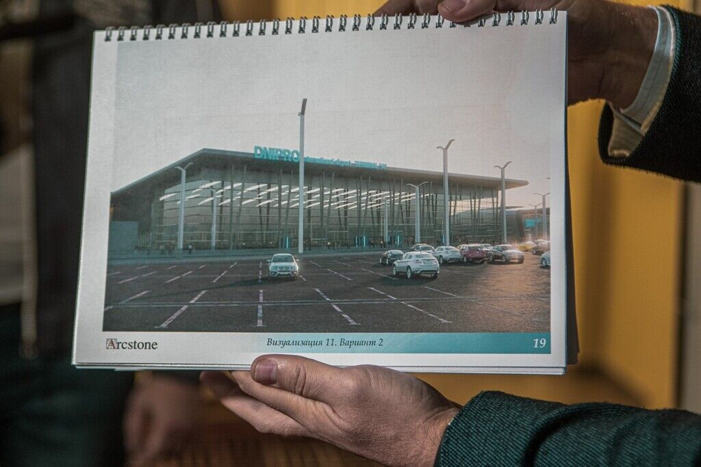 """Проект строительства Международного аэропорта """"Днепропетровск"""""""