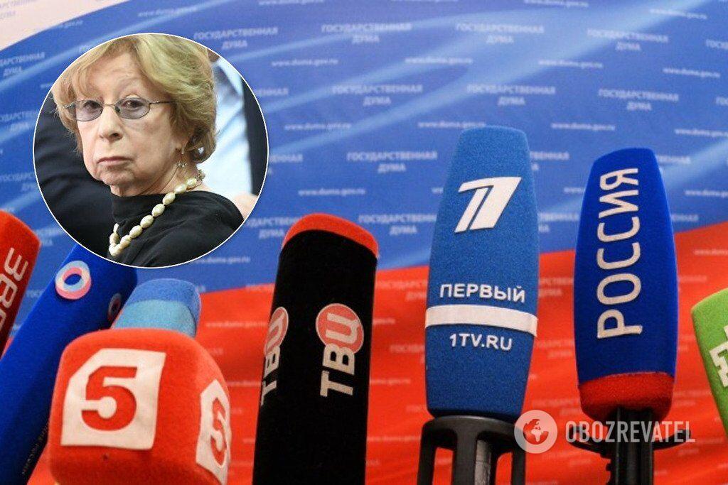 Лия Ахеджакова осудила пропаганду России
