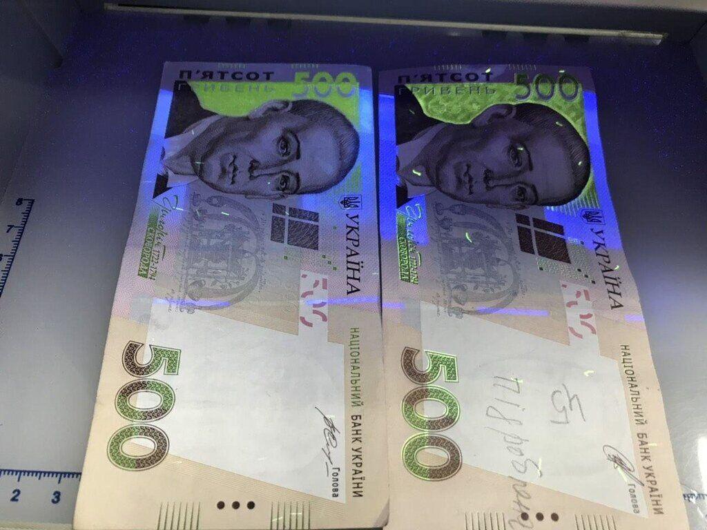 Поддельные 500 гривневые банкноты не могут отличить даже под ультрафиолетом