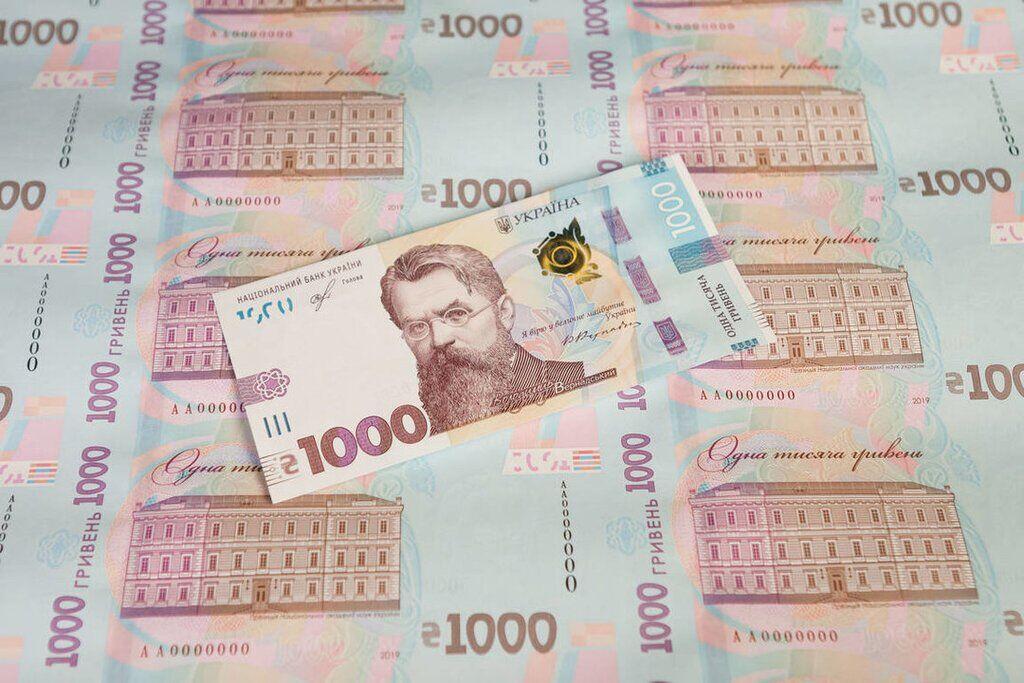 Так будет выглядеть новая банкнота номиналом 1000 грн