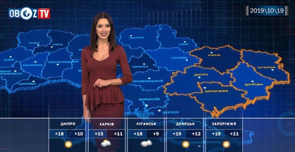 """""""Бабье лето"""" задержится: прогноз погоды на 19 октября от ObozTV"""