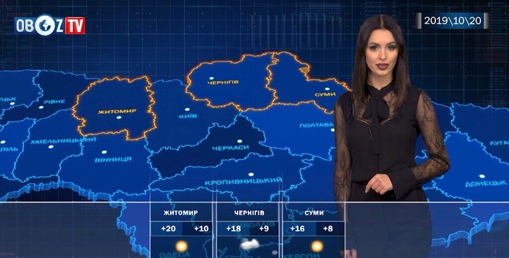 Частину України затягне хмарами: прогноз погоди на 20 жовтня від ObozTV